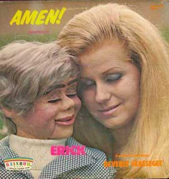 Terrible album covers 1