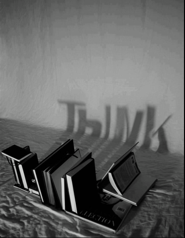 Bookthink